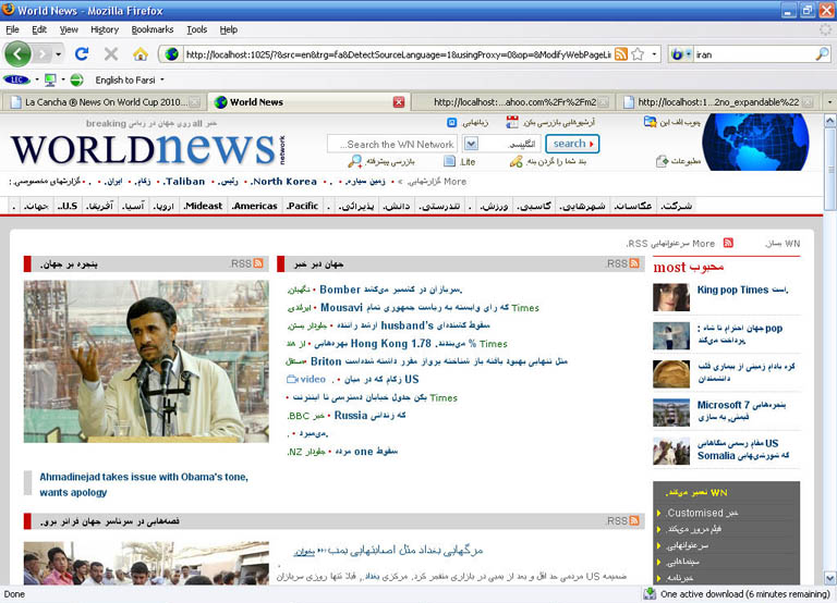 مترجم گوگل عربي الماني